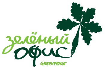 logo_greenoffice.jpg